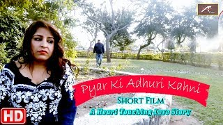 Heart Touching Love Story : Short Film - प्यार की अधूरी कहानी - Romantic Short Movie (2019)