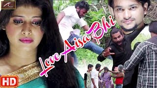 Love Story - Hindi Short Film || Love Aisa Bhi - Official Teaser || New Short Movie Promo