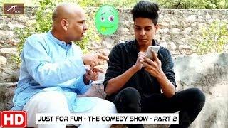 COMEDY Videos - क्या हुआ जब Facebook पहली बार चलाया अंकल ने | Just For Fun - The Comedy Show -Part 2