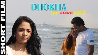 DHOKHA Ek Love Story | Short Film | Mahi Khan, Stylish A.K | Sujit Khare | Latest Hindi Short Movie