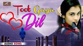 2019 Ka Hit Hindi Sad Songs - प्यार में बेवफाई का सबसे दर्द भरा गीत - Toot Gaya Dil - Bewafai Songs