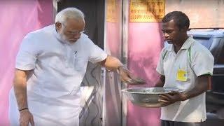 PM Modi attends Swachhata programme in Shahanshahpur Village | PMO