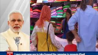 Khadi is not only a Vastra but a Vichaar | PMO