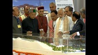 PM Modi lays foundation stone of AIIMS Bilaspur, IIIT UNA & inaugurate SAIL at Kangra | PMO