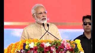 PM Modi Speech at the Launch of  Mission Intensified Indra Dhanush at Vadnagar | PMO