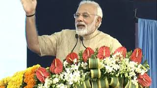 PM Modi's Speech at laying Foundation Stone of Barrage over Narmada river & flag off Antyodaya Exp