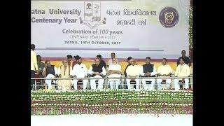 PM Modi attends Centenary Celebrations of Patna University in Patna, Bihar | PMO