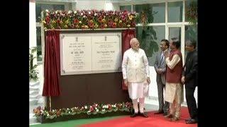 PM Modi Unveils the Plaque of  All India Institute of Ayurveda (AIIA), New Delhi   PMO