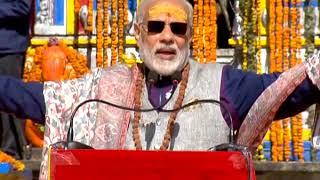 PM Modi's Speech at Laying of Foundation Stone of Kedarpuri Reconstruction Projects in Kedarnath,