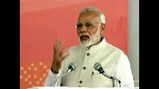 PM Modi's Speech at Inaugural Function of All India Institute of Ayurveda, New Delhi | PMO