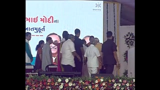 PM Modi lays foundation stone and dedicate multiple development projects to the nation in Vadodara