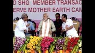 PM Modi addresses a Mega Rally at Sree Kshetra Dharmsthala, Ujire, Karnataka | PMO