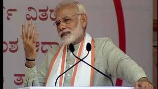 PM Modi Speech at a Mega Rally at Sree Kshetra Dharmsthala, Ujire, Karnataka | PMO