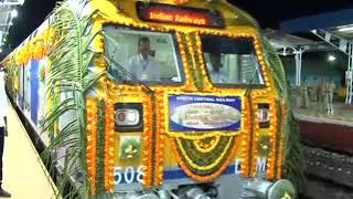 PM Modi inaugurates Bidar-Kalaburgi New Railway Line | PMO