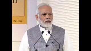 PM Modi's Inaugural Speech at Hindustan Times Leadership Summit 2017 | PMO