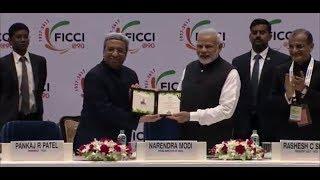 PM Modi inaugurates 90th FICCI Annual General Meeting | PMO