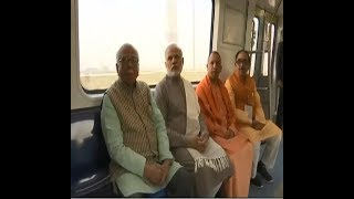 PM Modi Inaugurates the DMRC Magenta Line Metro Train from Botanical Garden   PMO