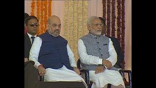 PM Modi attends 'Swearing-in Ceremony' of Gujarat Chief Minister   PMO