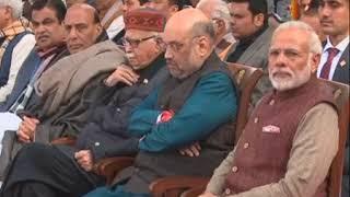PM Modi attends 'Swearing-in Ceremony' of New CM of Himachal Pradesh   PMO