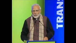 PM Modi's Speech at the Conference on Transformation of Aspirational Districts | PMO