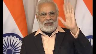 PM Modi addresses 22nd National Youth Festival 2018 via VC | PMO