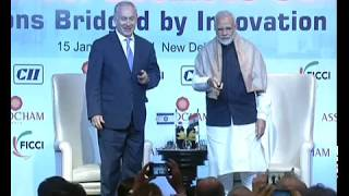 PM Modi & Israeli PM Benjamin Netanyahu attends India-Israel Business Summit in New Delhi | PMO