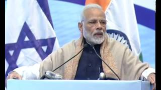 PM Modi's Speech at India-Israel Business Summit in New Delhi | PMO