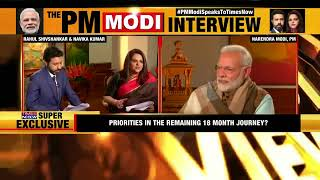 Here's what PM has to say about the pace of several government initiatives | PMO