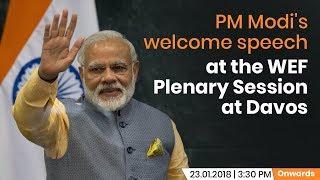 PM Modi's welcome speech at the World Economic Forum Plenary Session at Davos | PMO