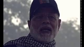 PM Modi's Speech at the NCC Rally in New Delhi | PMO