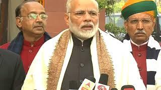 PM Modi addresses Media Ahead of the Budget Session | PMO