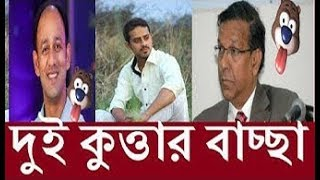 Bangla Talkshow বিষয়:বাটপার এবং সিটার সরকারের বিরুদ্ধে জাগো দেশবাসী