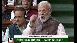 PM replying to debate on motion of thanks to President address in Lok Sabha | PMO