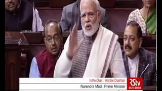 PM Modi's replies to the debate on 'Motion of Thanks' to President address in Rajya Sabha | PMO