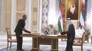 PM Modi & Crown Prince of Abu Dhabi, Mohammed bin Zayed Al Nahyan at a Joint Press Meet | PMO