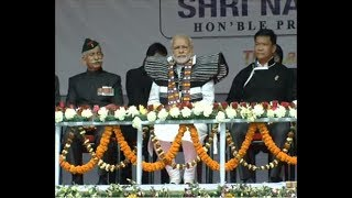 PM Modi dedicates various development projects to the nation in Arunachal Pradesh | PMO
