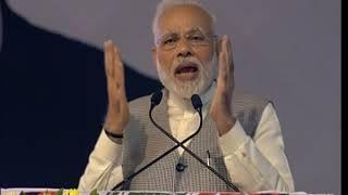 PM Modi's Speech at International Centre for Entrepreneurship and Technology, Ahmedabad   PMO