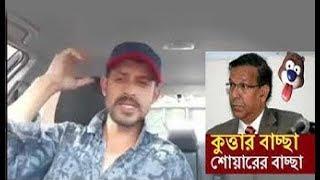 Bangla Talkshow বিষয়:লাইভঃ কে ভি আই পি? কারা ভি আই পি? বোমা ফাটালেন ইলিয়াস হোসাইন।