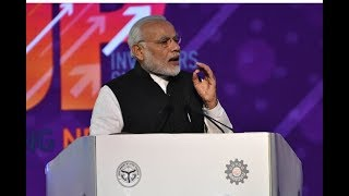 PM Modi Inaugurates Uttar Pradesh Investors' Summit in Lucknow | PMO