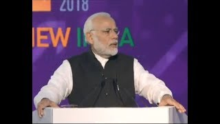 PM Modi's Inaugural Speech at Uttar Pradesh Investors' Summit in Lucknow | PMO