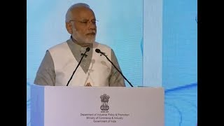 PM Modi's speech at India-Korea Business Summit | PMO