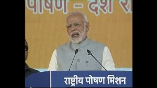 PM Modi at the launch of National Nutrition Mission and Expansion of Beti Bachao Beti Padhao | PMO
