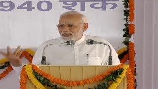PM Narendra Modi to inaugurate the New Building of Western Court Annexe, New Delhi | PMO