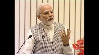 PM Modi addresses Central Public Sector Enterprises (CPSE) Conclave at Vigyan Bhawan, Delhi | PMO