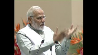 PM Modi present awards for Excellence in Public Administration on Civil Services Day | PMO