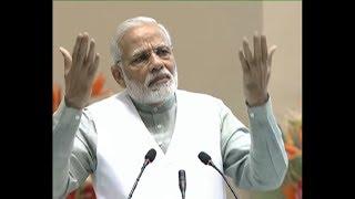 PM Modi's speech on Civil Services Day | PMO