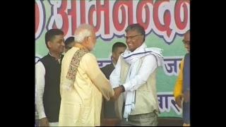 PM Modi attends Civic Reception at Barahbiga ground in Janakpur, Nepal   PMO