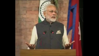 PM Modi's Press Statement with Nepal's PM Oli in Nepal | PMO