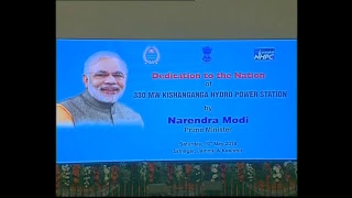 PM Modi dedicates Kishan Ganga HEP and lays the foundation stone of Srinagar Ring Road | PMO