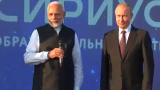 PM Modi and President Putin Interact with Public at Sirius Educational Centre in Sochi, Russia | PMO